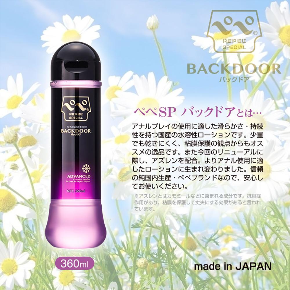 日本 PEPEE 中島化學產業 ペペSP特濃高黏度後庭專用潤滑液360ml